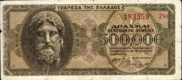 GREECE 500000 ΔΡΑΧΜΕΣ (DRACHMAS) 1944 P-126b VG SUFFIX ZH  WITH TEAR [GR126b] - Greece