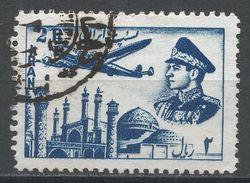 Iran 1953. Scott #C70 (U) Plane Above Mosque. Avion. Mosqué. Shah - Iran