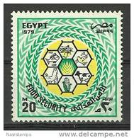 Egypt, 1979 ( 8th Anniversary Of Movement To Establish Food Security ) ... MNH (**) - ACF - Aktion Gegen Den Hunger