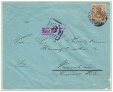 WARSZAWA - VARSOVIE - Poste Locale Lettre Censurée Commerciale Neuhaus Am Rennweg 7 Février 1917 Fischer 2a - ....-1919 Provisional Government