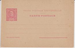 Portugal 25 Reis Unused Cover Union Postale Universelle - Portugal