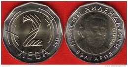 """Bulgaria 2 Leva 2015 """"Paisius Of Hilendar"""" BiMetallic UNC - Bulgaria"""