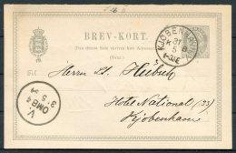 1894 Denmark 3 Ore Stationery Reply Postcard, Brev-kort Svar. Copenhagen National Hotel - Postal Stationery