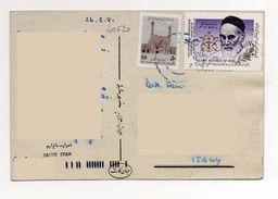 ISLAMIC REPUBLIC OF IRAN  - Storia Postale - Iran