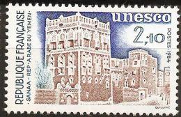 France Unesco Issue 1984 City Palaces Sana'a Yemen 1 Value MNH Architecture - Sonstige