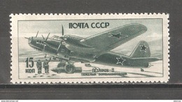 Russia/USSR 1946,War Planes Petlyakov-8 Heavy Bomber,Sc 992D,VF MVLH*OG - Unused Stamps