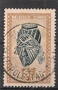 CONGO BELGE 291 LEOPOLDVILLE LEOPOLDSTAD - Congo Belge