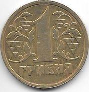 *ukraine 1 Hryvnia 1996 Km  8a    Xf+ - Ukraine