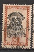 CONGO BELGE 294 BOMA B - Congo Belge