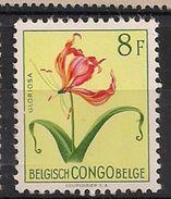 CONGO BELGE 319 MNH NSCH ** - Congo Belge