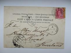 1904 INDIA EDEN GARDENS CALCUTTA  TO RUSSIA , SEA POST OFFICE  ,  OLD  POSTCARD  ,0 - India