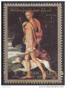 "Ajman 1973 Mi. 2556 ""Diana Cacciatrice""  Quadro Dipinto Dall ' Ecole De Fontainebleau Painting Tableau - Nudes"
