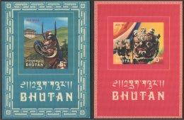 "BHUTAN, 2 SOUVENIR SHEETS """"CEREMONIAL MASKS"""" 1976, NH - Bhoutan"