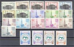 SAUDI ARABIA, GROUP MODERN 1976-81 MINT NEVER HINGED - Arabie Saoudite