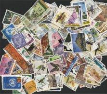SRI LANKA 200 DIFFERENT, NICE PAKET/COLLECTION - Sri Lanka (Ceylan) (1948-...)