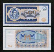 Russia MMM 500 Biletov UNC - Russland