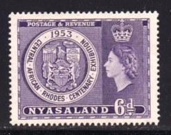 NYASSALAND, 1953, Mint Never Hinged Stamps , MI 97, Rhodes Centenary,   #543 - Nyasaland (1907-1953)
