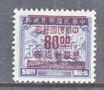 Old China  924   * - China
