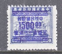 Old China  934   * - 1912-1949 Republic
