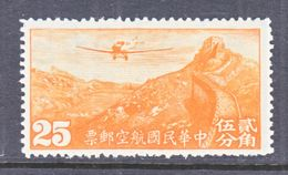 Old China  C 22   *  SECRET  MARK  Wmk. - 1912-1949 Republiek