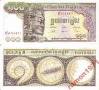 Cambodia - 100 Riels 1972 UNC - Cambodja