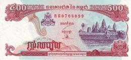 Cambodia - 500 Riels 1998 UNC - Cambodia