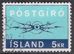 Iceland SG484 1971 Inauguration Of Postal Giro Service 5k Good/fine Used [34/29241/6D] - Used Stamps