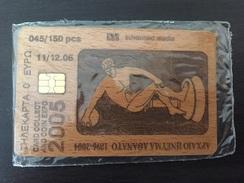 MINT GREECE WOODEN PHONECARD 11.12.2006. CARD COLLECT TIRAGE 150Pcs - Greece