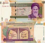 IRAN       50,000 Rials       Comm.       P-155       ND (2015)       UNC  [ 50000 ] - Iran