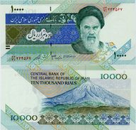IRAN       10,000 Rials       P-146g       ND (2005)      UNC  [ 10000 ] - Iran
