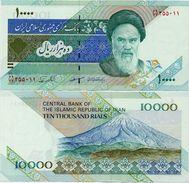 IRAN       10,000 Rials       P-146e       ND (2001)      UNC  [ 10000 ] - Iran