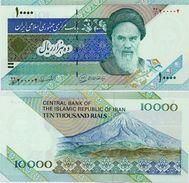 IRAN        10,000 Rials       P-146c       ND (1994)       UNC  [ 10000 ] - Iran