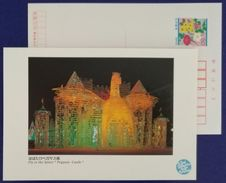 Flying To The Future Pegasus Castle,Japan 2002 The 53th Sappporo Snow Festival Advert Pre-stamped Card - Escultura