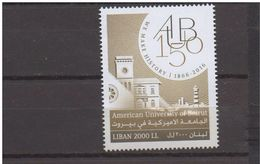LIBAN LEBANON 150TH ANNIVERSARY OF AUB UNIVERSITY MNH SET ISSUED IN 2016 - Lebanon