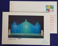 Netherlands Concert Gebouw,Japan 1997 The 48th Sappporo Snow Festival Advertising Pre-stamped Card - Architettura