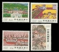 1977 Kid Drawing Stamps Museum Aboriginal Boat Temple Canoe - Other