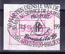 BELGIQUE COB ATM 91 BRUPHILA 1995, 99 Fr OBL  . (7A96D) - Frankeervignetten