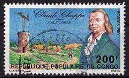 KONGO BRAZZAVILLE Mi. Nr. 735 O (A-4-46) - Congo - Brazzaville