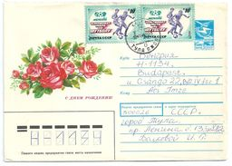 5867 Russia Prepaid Envelope Sport Soccer Football Championship Mexico 1986 - World Cup