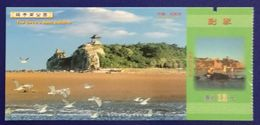 Beach Pigeon-nest,wild Dove Bird,China 2006 Beidaihe Dove's Nest Park Admission Ticket Advertising Pre-stamped Card - Holidays & Tourism