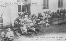GRECE  SALONIQUE Judaica Femmes Israélites Devant La Porte De La Synagogue  2scans - Grèce