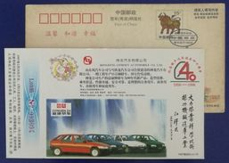 Mountain Waterfall,China 1997 Dongfeng Citroen Automobile Company Advertising Pre-stamped Card,yellow Spot On Backside - Voitures