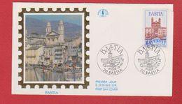 Enveloppe Premier Jour  / Bastia / 19-02-1994 - 1990-1999