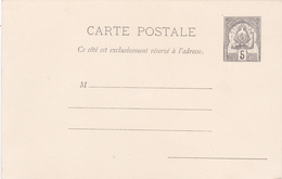 Entier Postal De Tunisie. - Tunisie (1956-...)
