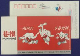 Cartoon Elephant,China 2005 The Street Journal Newspaper Advertising Pre-stamped Card - Elephants