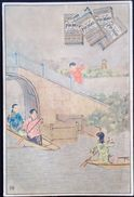CHINA CHINE 1909-1910 CALENDAR CARD GIGARETTES  ADVERTISEMENT 20.20CM X 13.50CM - Chine