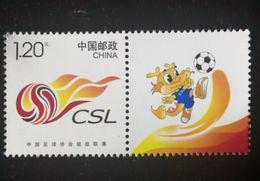 China 2017 Z-46 Chinese Football Association Super League Special Stamp - Calcio
