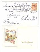 Petite Lettre De SORIANO NEL CIMINO, Viterbo, Italia Obl 1IV 1961 Monnaie 30 Lire Bistre Avec Carte BUONA PASQUA , TB - 6. 1946-.. Republic
