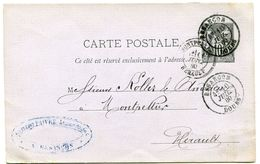DOUBS De BESANCON Dateur T 18 Sur Entier Sage Du 10/07/1880 - Postmark Collection (Covers)
