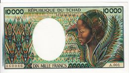 * CHAD 10000 FRANCS ND (1984) P-12a UNC [TD212a] - Tchad